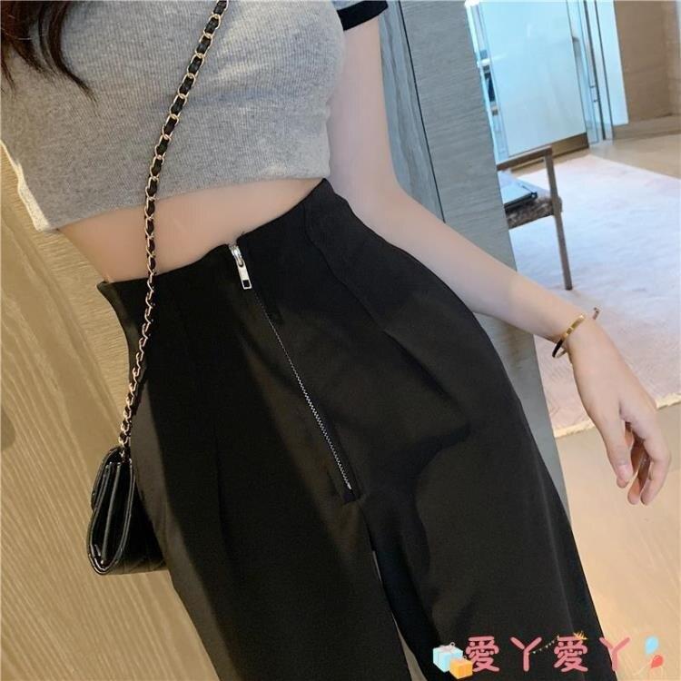 西裝褲 新款韓版女裝時尚高腰拉鏈直筒西裝褲春季薄款寬鬆垂感休閒闊腿褲