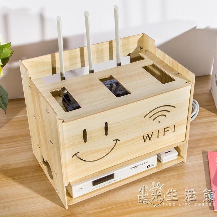 多媒體集線箱網線多層簡約寬帶貓無線路由器收納盒大號支架三層