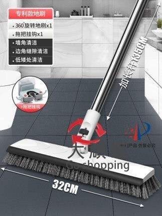 浴室地板刷 浴室刷 衛生間刷地刷子長柄硬毛去死角浴室瓷磚地毯清潔神器二合一地板刷