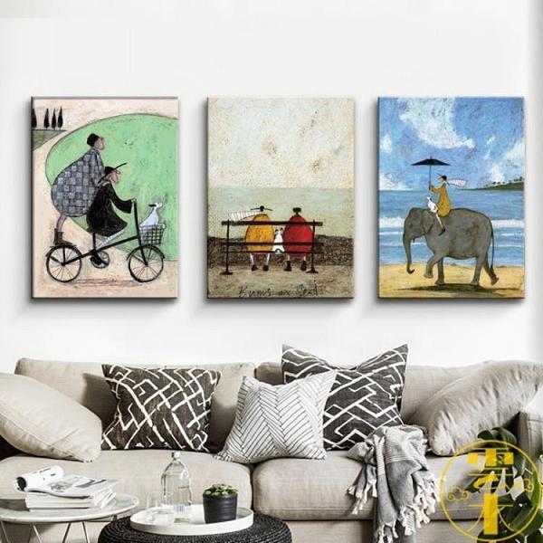 1副 裝飾畫餐廳無框畫單幅油畫風景壁畫飯廳掛畫走廊墻畫【雲木雜貨】