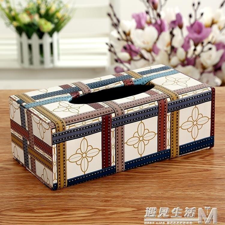 創意皮革面紙盒歐式居家抽紙盒酒店專用紙抽盒可愛收納整理盒