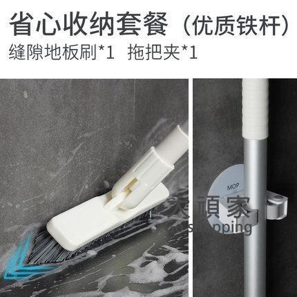 浴室地板刷 浴室刷 衛生間刷地刷子去死角的長柄硬毛瓷磚清潔浴室刷洗神器廁所地板刷