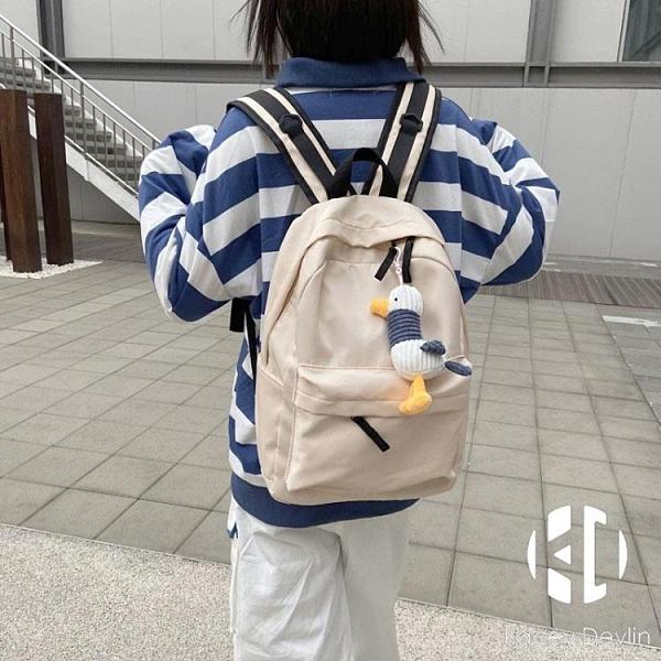 書包女韓版背包大容量男風簡約雙肩包【Kacey Devlin】