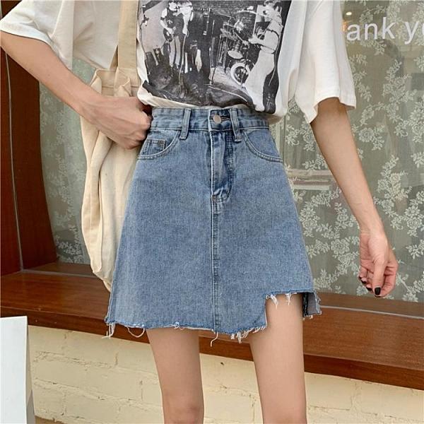 不規則牛仔半身裙女夏季2021新款港味高腰顯瘦A字包臀短裙子ins潮 【4·4超級品牌日】
