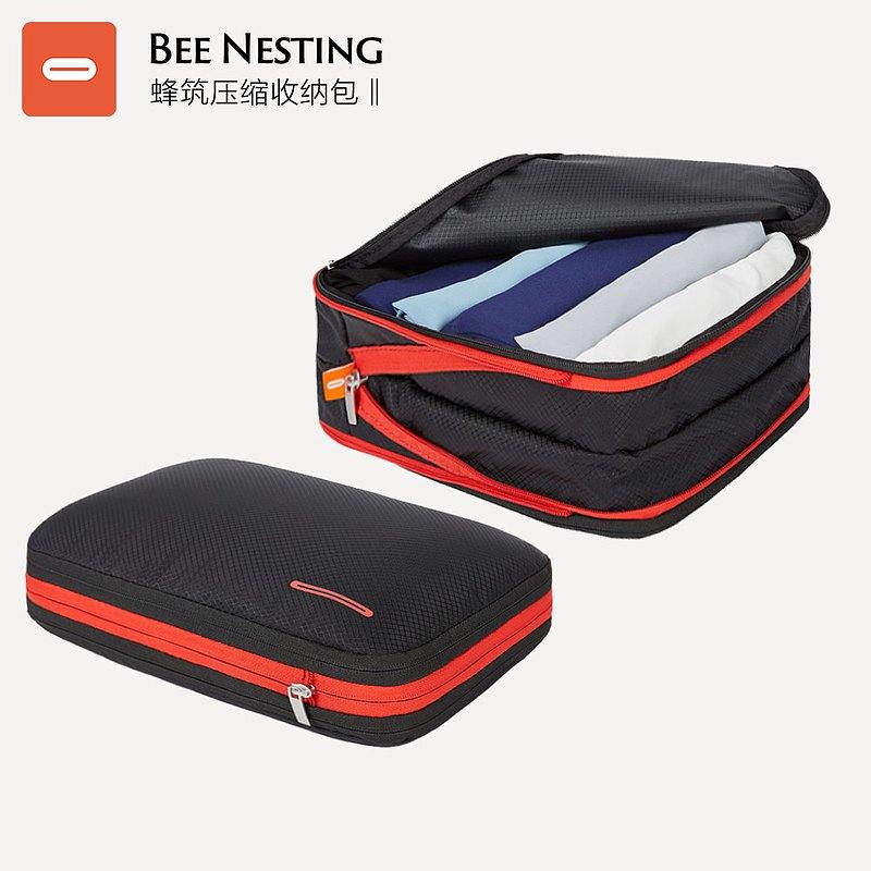 BeeNesting可壓縮防潑水旅行出差收納包9L - 黑红两个装