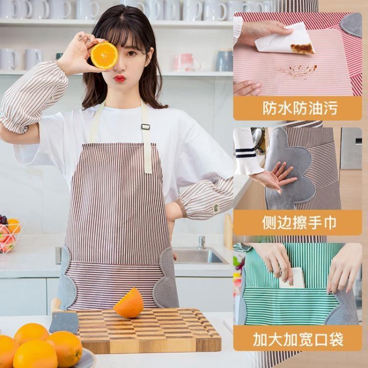 可擦手圍裙女時尚可愛防水工作服圍腰日式廚房餐廳做飯防油罩衣男