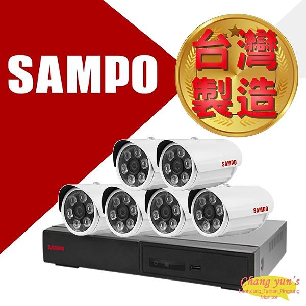 SAMPO 聲寶 8路6鏡優惠組合 DR-TWEX3-8 VK-TW2C66H 2百萬畫素紅外線攝影機 監視器