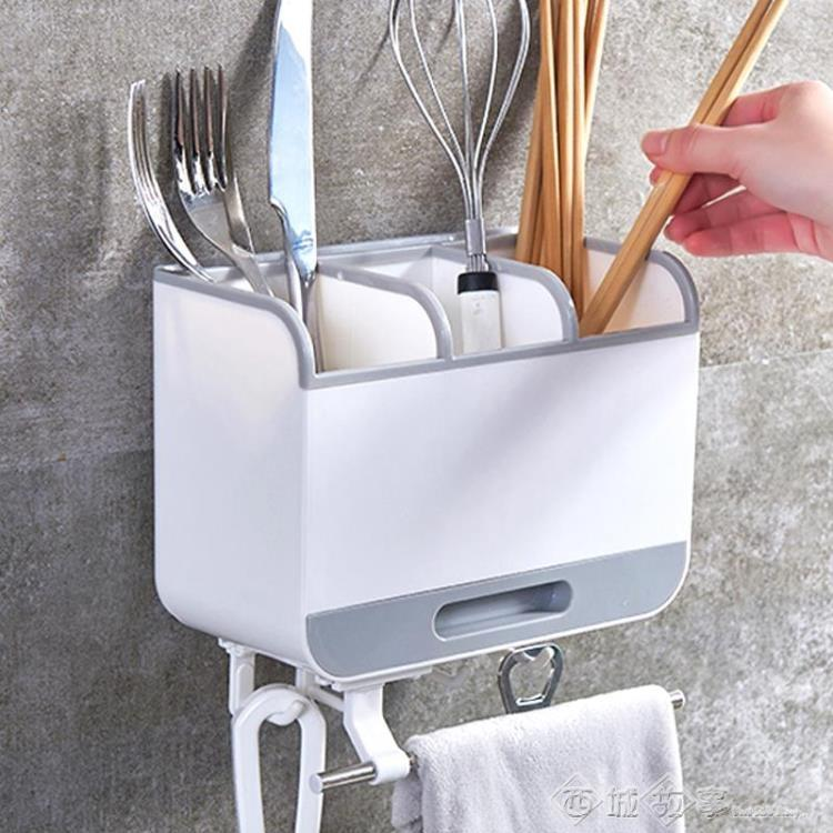 筷籠 家用帶蓋防塵筷子筒壁掛式筷子簍廚房筷籠子置物架筷筒餐具收納盒