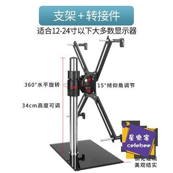 顯示器支架 增高架 無孔顯示器底座液晶電腦支架台式升降桌面架子萬能通用19 22 24寸