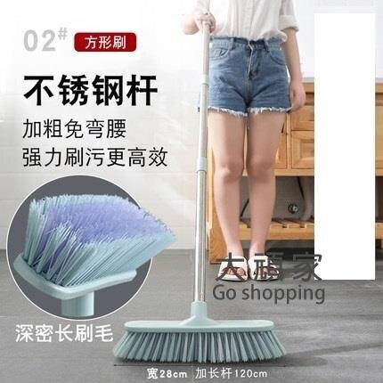浴室地板刷 浴室刷 地刷衛生間強力家用浴室長柄刷子洗廁所瓷磚縫隙清潔不彎腰地板刷