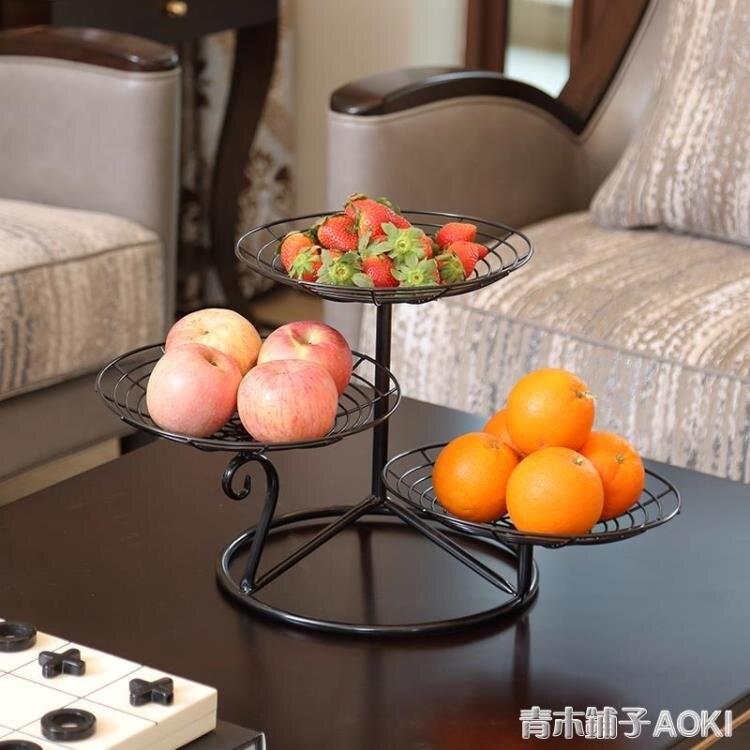 阿曼唐多層水果盤客廳三層水果盆果盤歐式家用簡約現代創意水果籃