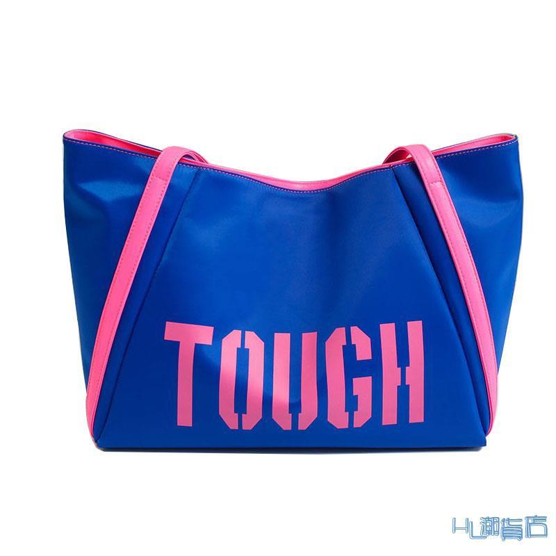 旅行包 大包包2020新款潮大容量簡約舒適旅行包手提購物袋尼龍布包單肩包『HL334』