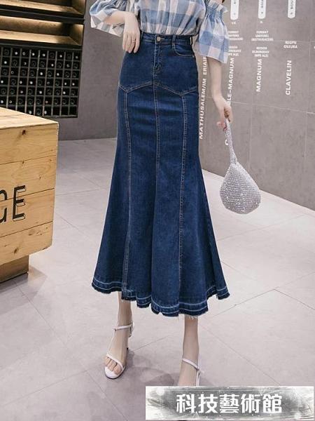 牛仔裙 魚尾裙半身裙中長款牛仔裙2021春款女裝高腰長裙包臀裙女A字裙潮 交換禮物