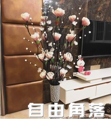 仿真花藝客廳落地假花葉脈干花花束插花家居室內裝飾品套裝擺設件