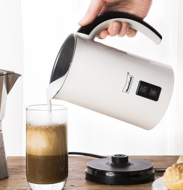 85折!限時搶購!打蛋器 德國全自動冷熱奶泡機 電動打奶器家用打泡器商用咖啡熱牛奶沫機