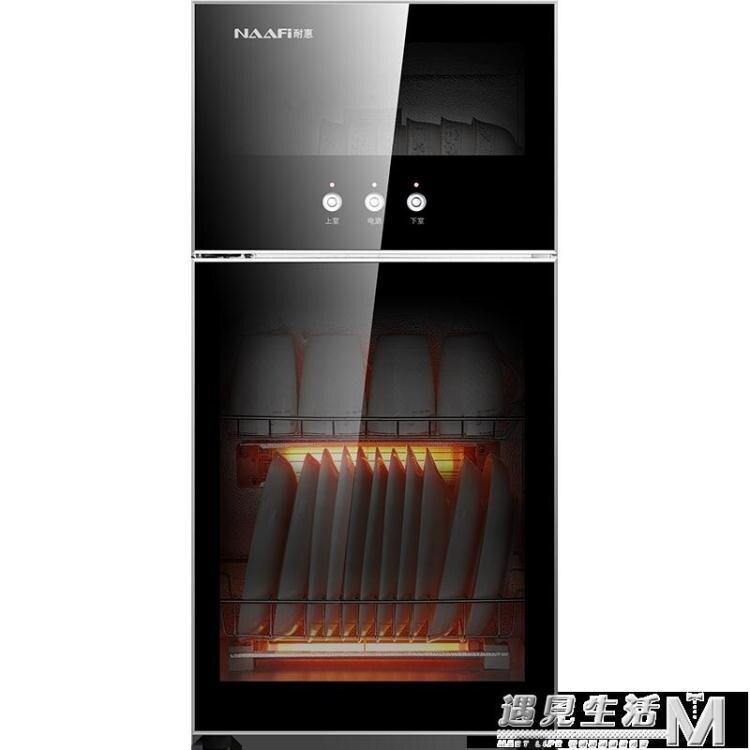 消毒櫃康寶耐惠 XDZ70-MRP1消毒櫃家用小型立式迷你碗櫃雙門商用220V