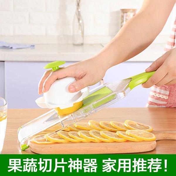 水果切片機小型多功能土豆片檸檬果蔬家用手動廚房切菜切片器神器