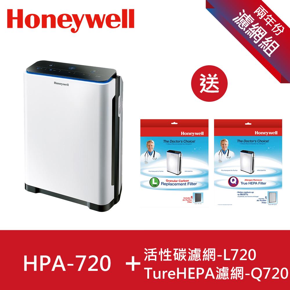 【送隨身循環扇】【2年份濾網組】Honeywell智慧淨化抗敏空氣清淨機HPA720WTW+Q720+L720