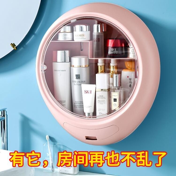 化妝品收納盒壁掛式大容量護膚品置物架免打孔防塵收納化妝盒