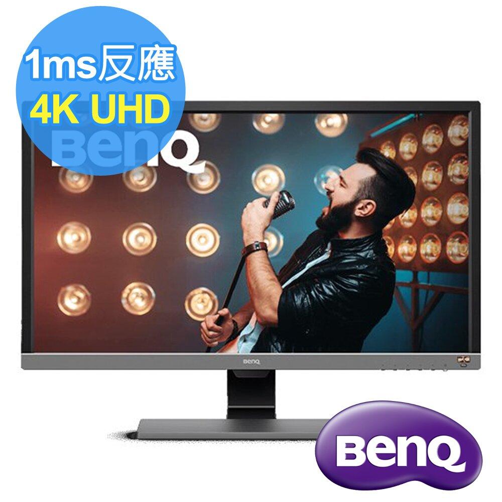 ★快速到貨★ BenQ 明基 EL2870U 28型 4K 舒視屏HDR護眼螢幕
