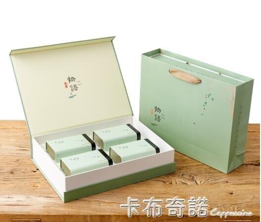 茶葉禮盒裝空盒高檔茶葉包裝盒龍井日照綠嶗山綠紅茶通用鐵罐禮盒