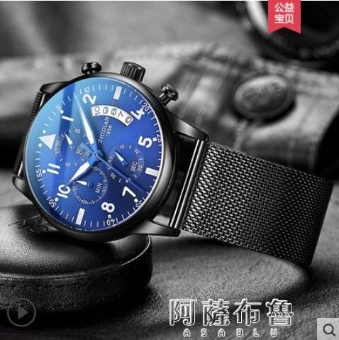 手錶 手錶男新款十大品牌黑科技名牌正品防水學生潮流機械男錶瑞士