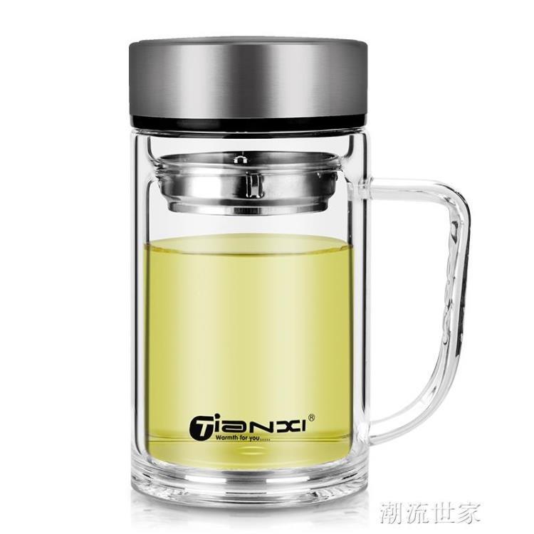 天喜雙層玻璃杯帶把辦公杯家用喝水杯男大容量泡茶杯帶蓋過濾杯子