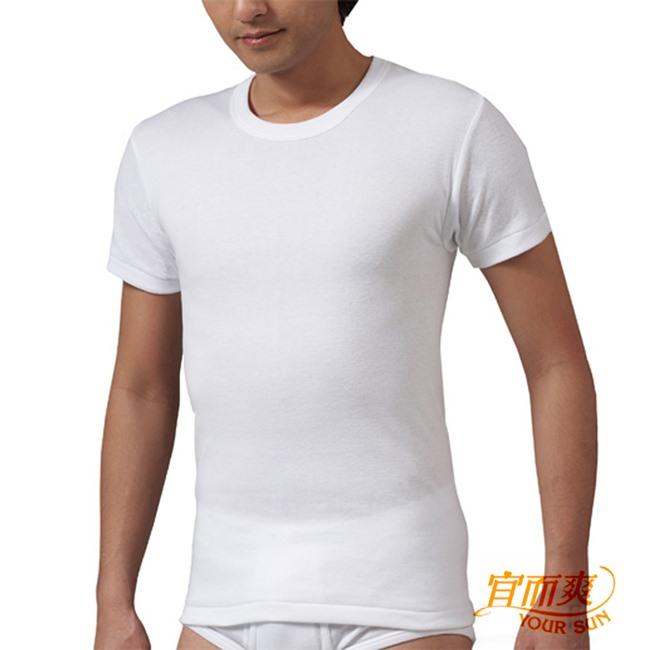 【宜而爽】時尚羅紋型男短袖圓領衫 尺寸L 3件組