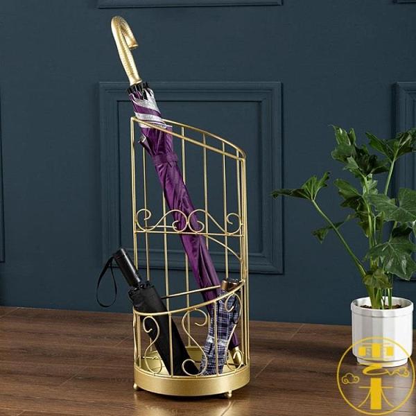 金色雨傘架子北歐進門口玄關輕奢雨傘收納桶放置筒【雲木雜貨】