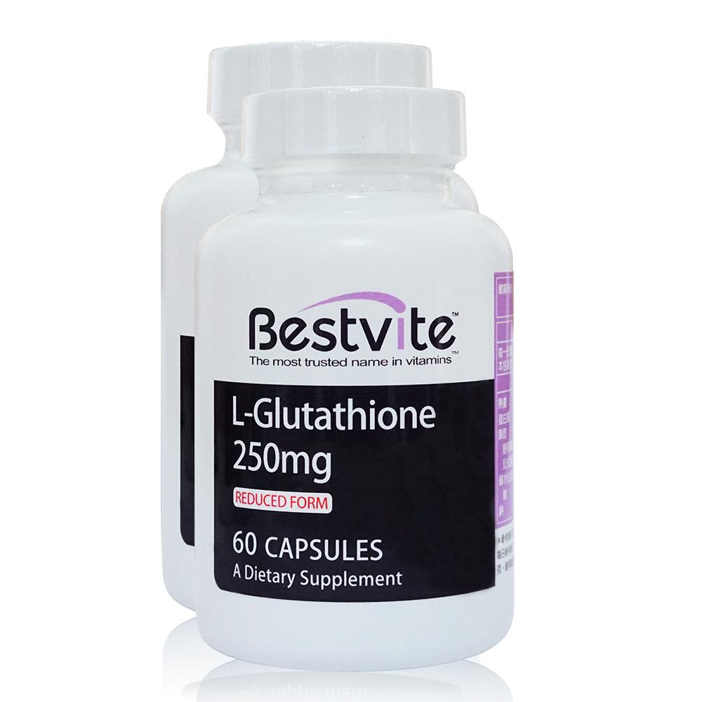 [美國BestVite]必賜力頂級榖胱甘肽膠囊2瓶組 (60顆*2瓶)