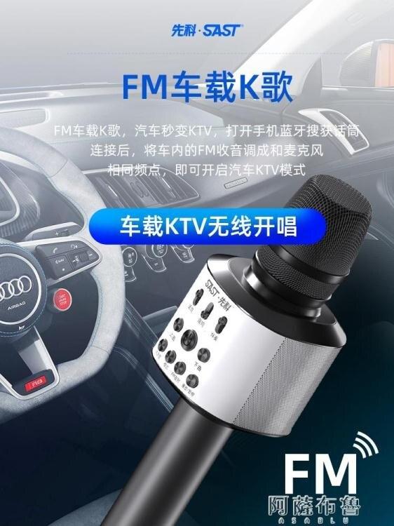麥克風 先科K03麥克風話筒音響一體無線藍芽手機家用唱歌戶外全民k歌神器