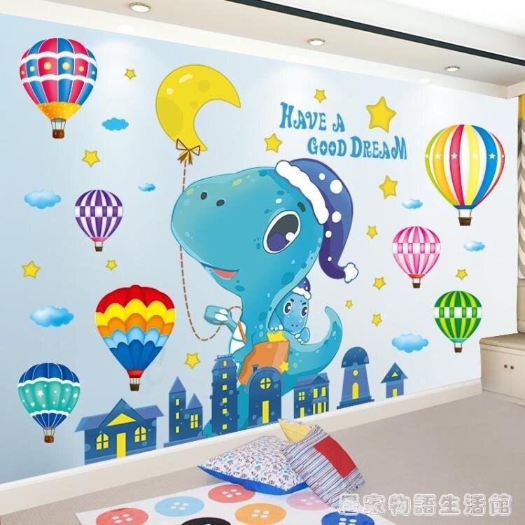 幼兒園主題佈置卡通恐龍牆貼紙兒童房裝飾牆壁貼畫牆紙自黏3D立體