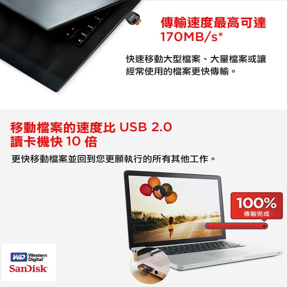 【SanDisk 晟碟】[全新版]SanDisk Mobilemate USB 3.0 讀卡機(高速170MB/秒 原廠2年保固)