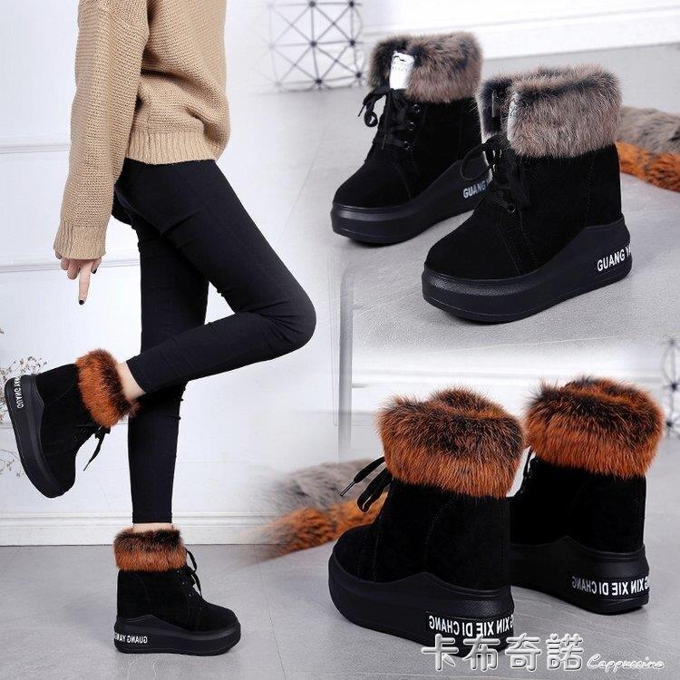 冬季厚底內增高加絨保暖絨面繫帶棉鞋超高跟女士軟底休閒馬丁靴鞋
