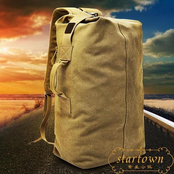 戶外旅行水桶背包帆布登山運動男大容量行李包【繁星小鎮】