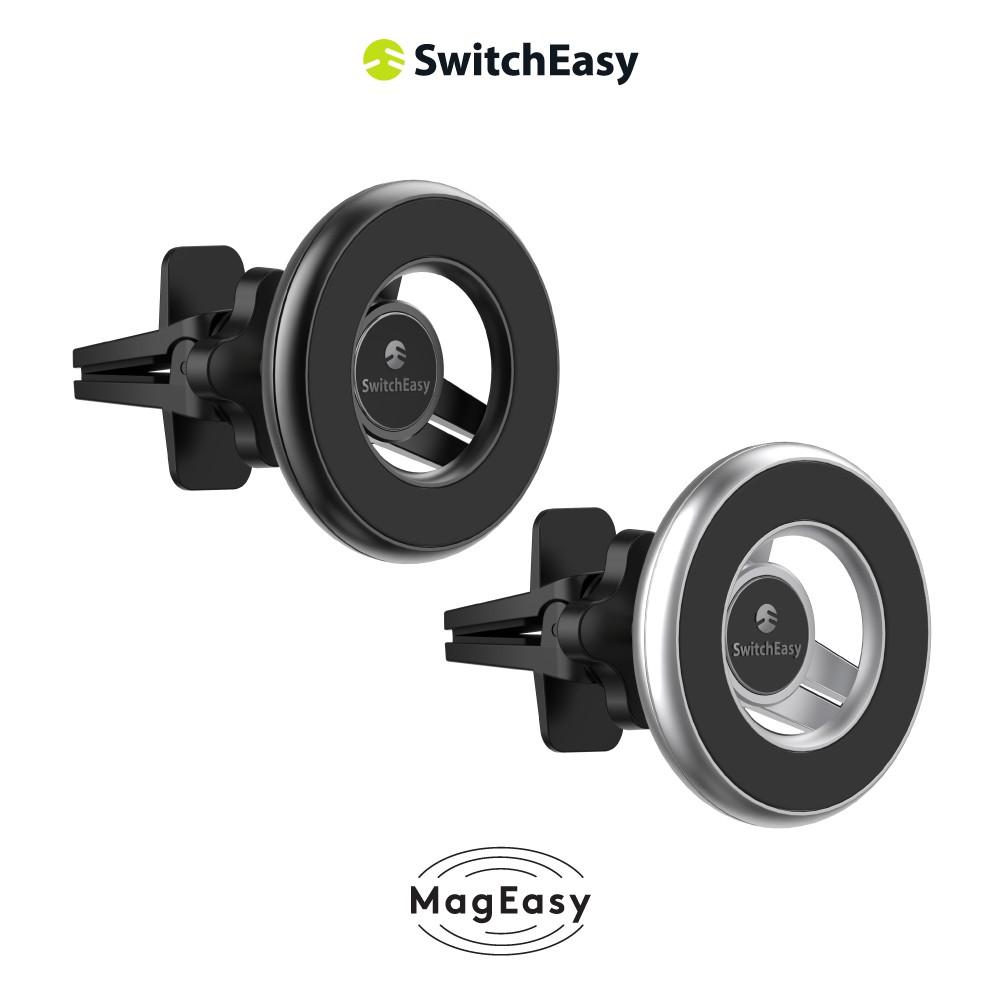 SwitchEasy 美國魚骨 MagSafe iPhone 12 磁吸車載支架 磁吸支架 MagMount