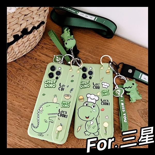 三星 Galaxy Note20 Ultra Note10+ Note9/8 創意腕帶女款 艾草綠小恐龍 全包軟殼 手機殼 附掛飾掛繩