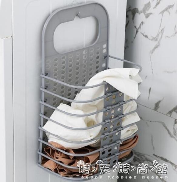 髒衣籃家用玩具收納筐子裝衣服收納桶可摺疊墻壁掛式衛生間髒衣婁 晴天時尚