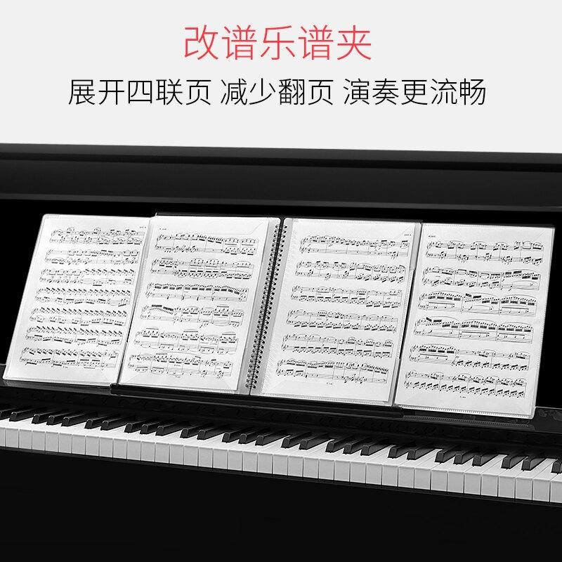 鋼琴譜夾 不反光可改譜鋼琴譜夾子樂譜夾活頁可修改琴譜夾冊曲譜夾展開式『XY14839』
