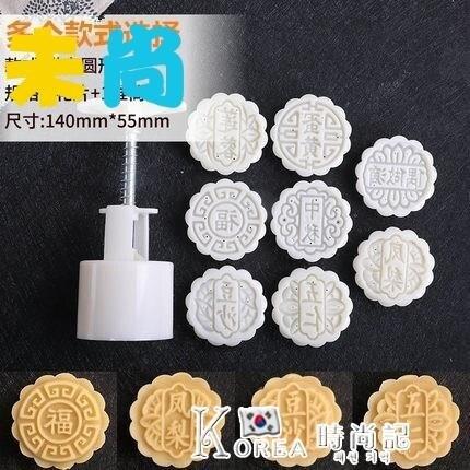 80模型100克立體月餅模具花好月圓壓花做的模具綠豆糕小餅印50g65