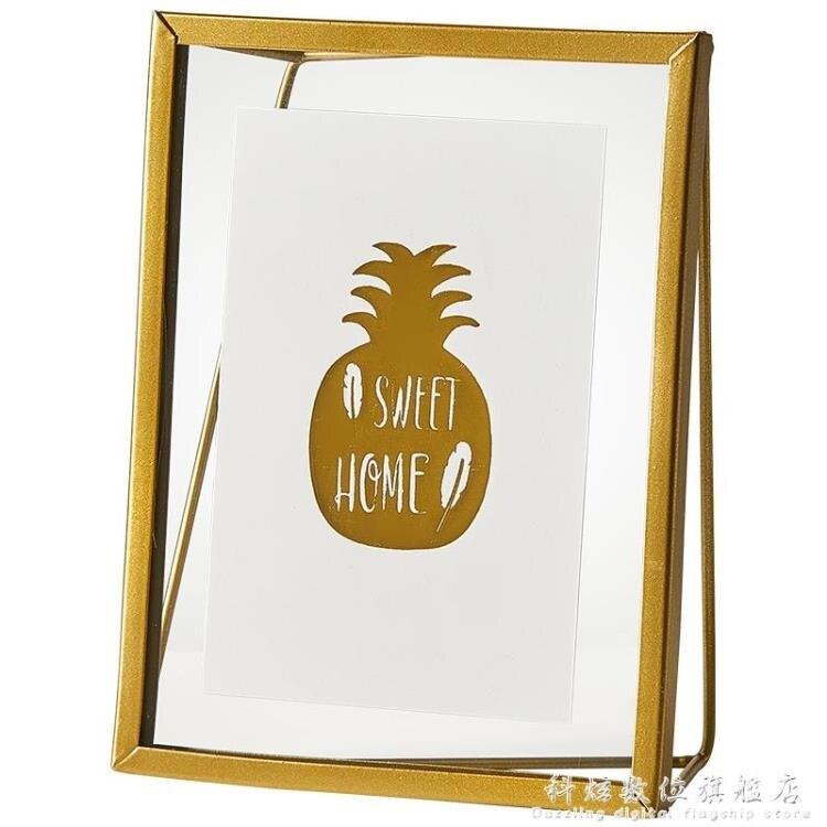 北歐玻璃相框擺臺ins風個性創意客廳電視櫃辦公桌擺件婚紗照片框 【居家家】