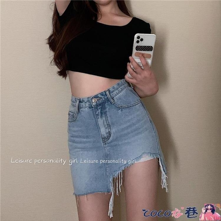 牛仔短裙 復古不規則裙子小個子牛仔半身裙女春夏季性感包臀短裙2021年新款