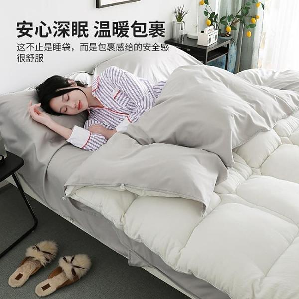 隔臟睡袋防臟隔離旅行床單雙人住酒店賓館出差輕薄便攜式旅游被套