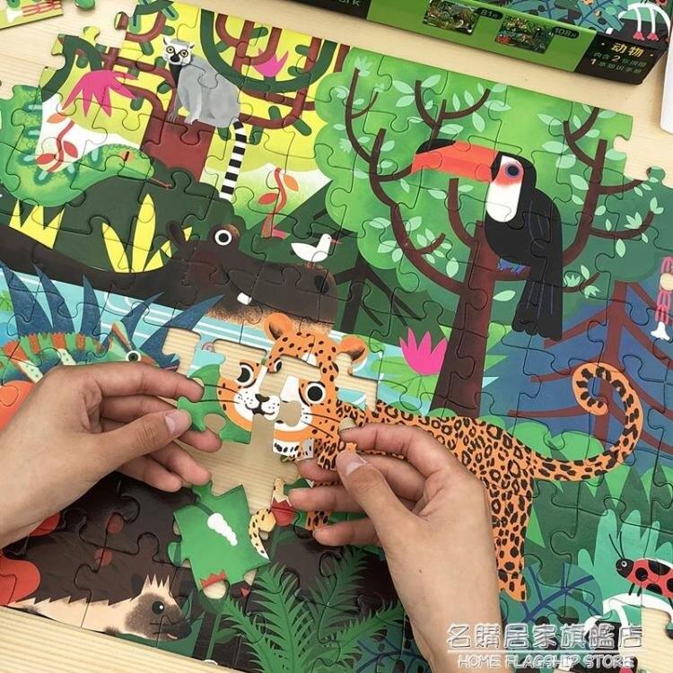 滿千折百!限時!兒童夜光拼圖2-3-6歲4寶寶智力平圖拼圖男孩女孩幼兒益智早教玩具