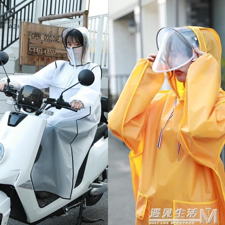 雨衣單人男女電動電瓶車工作防護長款全身雨披自行車雨衣單車時尚