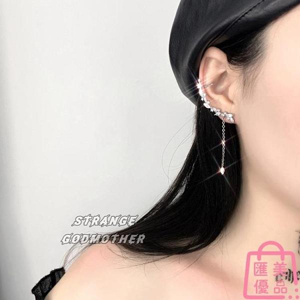 【一對】無耳洞耳夾耳骨夾耳環網美耳飾女耳釘古風【匯美優品】