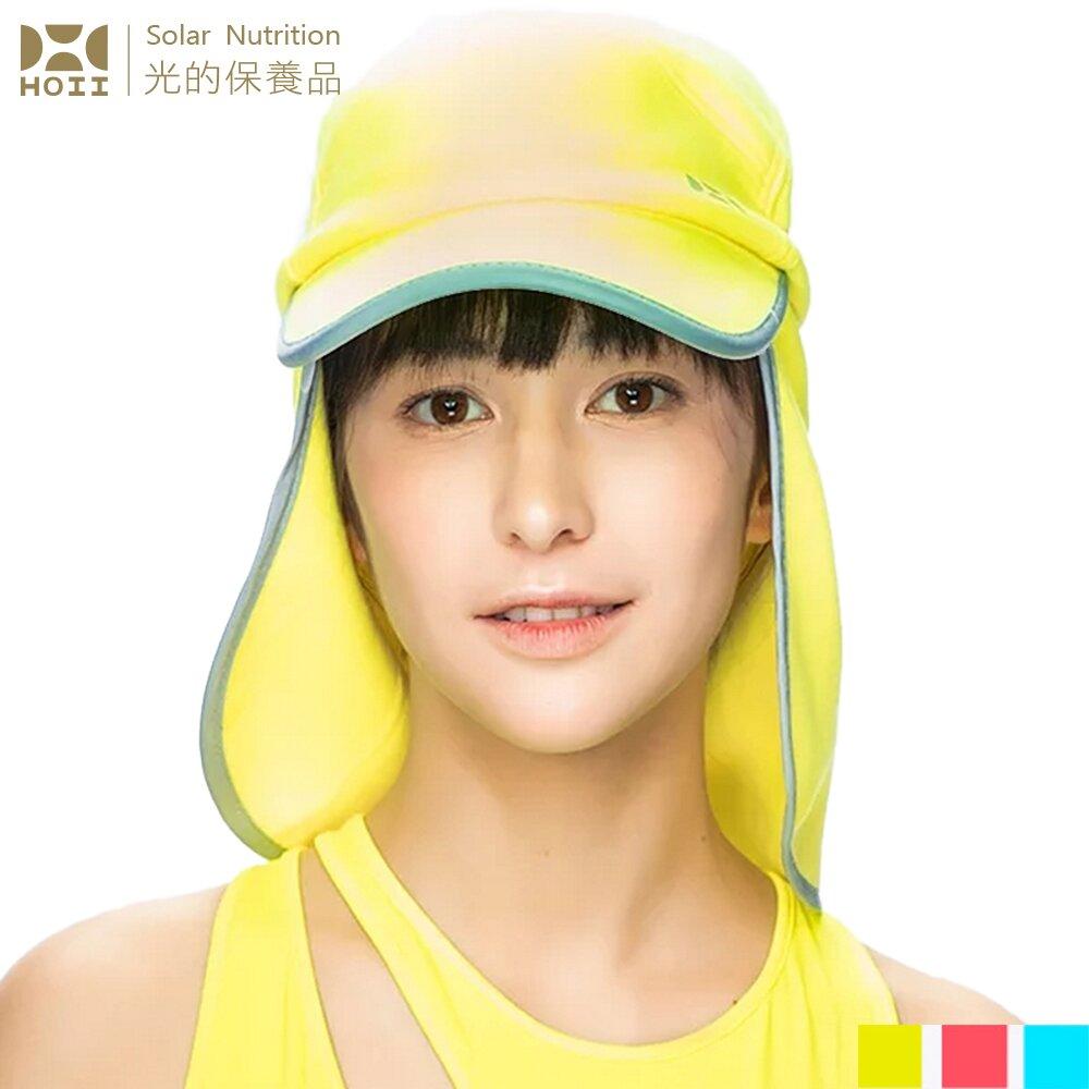 HOII后益-二合一護耳造型遮陽帽 3色任選1 (UPF50+抗UV防曬涼感先進光學機能布)