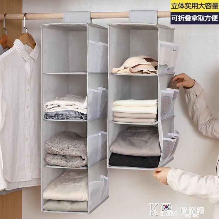 內衣收納掛包包掛袋收納架家用懸掛式衣柜置物內褲襪子文胸袋神器