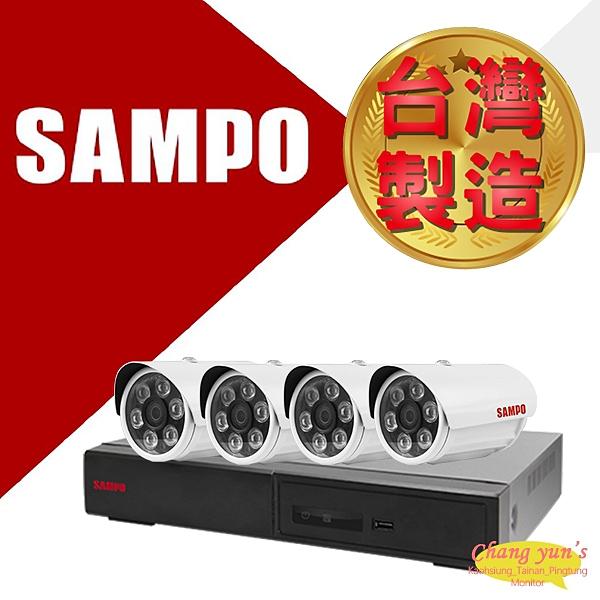 SAMPO 聲寶 4路4鏡優惠組合 DR-TWEX3-4 VK-TW2C66H 2百萬畫素紅外線攝影機 監視器