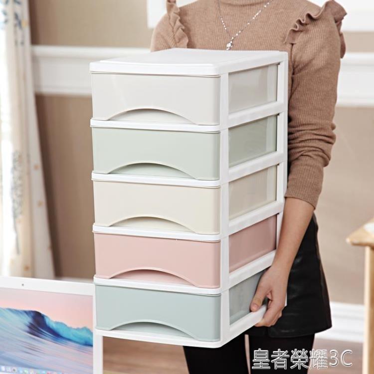 辦公收納 辦公桌面收納盒簡約塑料小抽屜式收納櫃書桌上學生文件雜物儲物箱 摩登生活